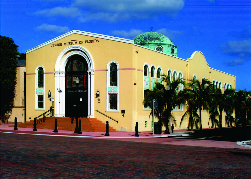 Jewish Museum of Florida - Entrance Photo of Jewish Museum of Florida | things to do in miami