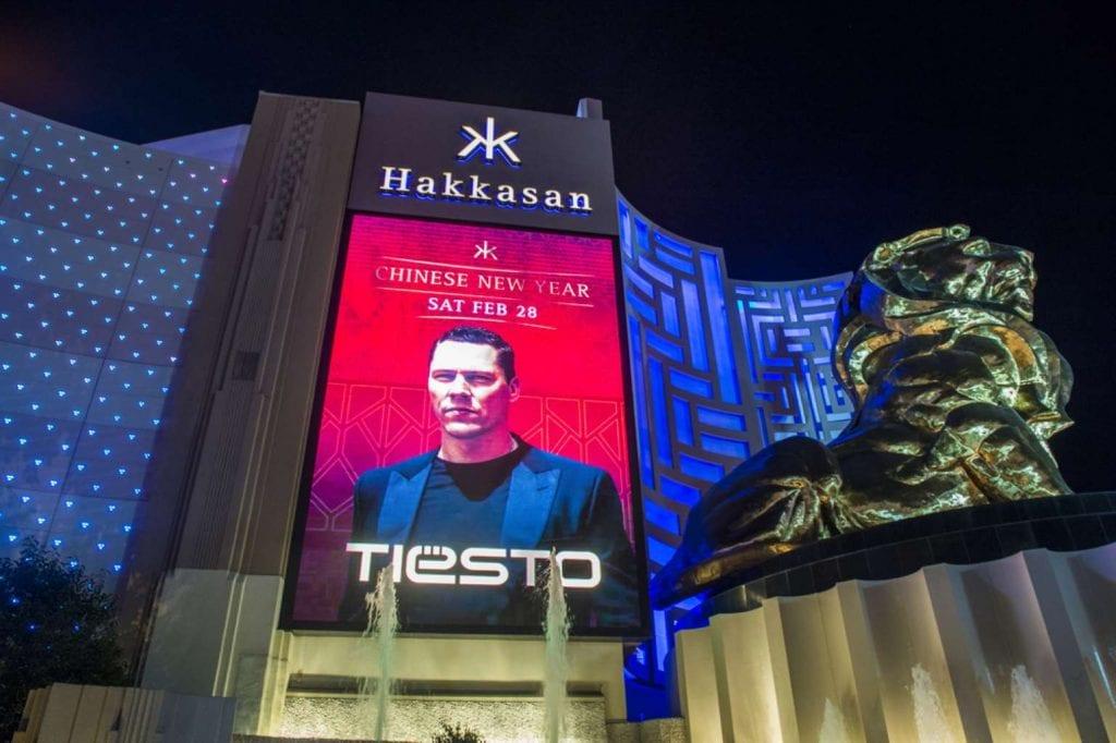 The Hakkasan Night club in MGM hotel in Las Vegas Best things to do in Las Vegas