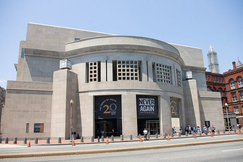 United States Holocaust Memorial Museum - Exterior of the United States Holocaust Memorial Museum | things to do in dc